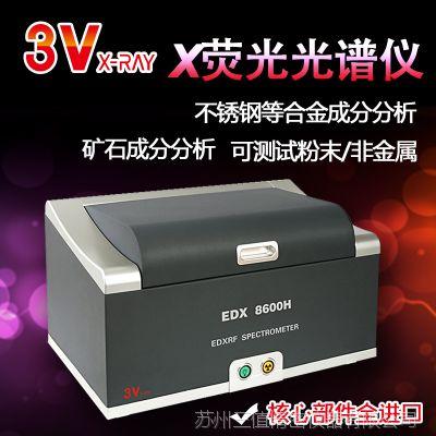 3v仪器 供应  卤素检测仪    三大生产商之一 厂家直销