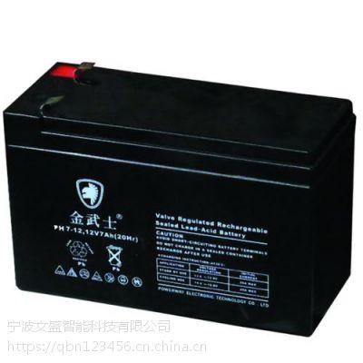 金武士蓄电池PC-12090YL规格价格及产地哪里