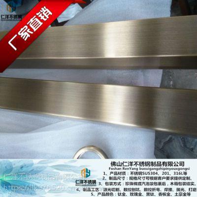 玫瑰金不锈钢方管100*100 、真空电镀彩色管 、香槟金、土豪金、黑钛不锈钢管