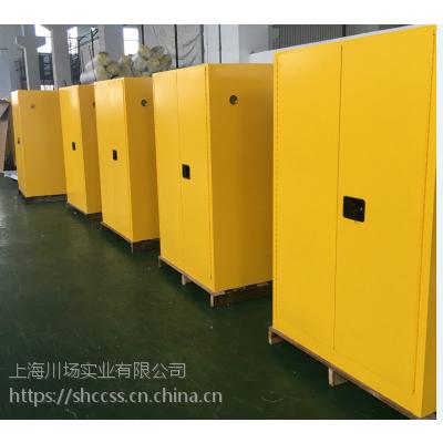 上海防爆柜全国直销中心|直销热线18701768325|欢迎阁下来电|高质量|高服务|送货上门