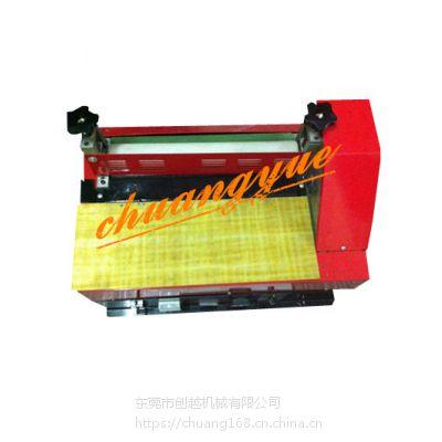 工厂直销创越CY-1702热熔胶过胶机
