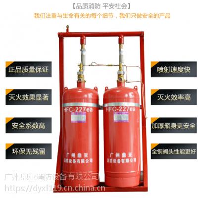 金昌市自动气体灭火系统 管网柜式悬挂式 气溶胶灭火器厂家