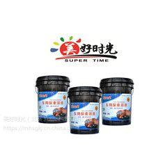 重庆北昆仑星车用尿素10L桶装批发代理