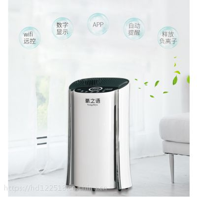 室内高端智能科技养护净化器YU-A0013