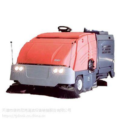 哈高大型工业洗扫一体机Hakomatic 1800