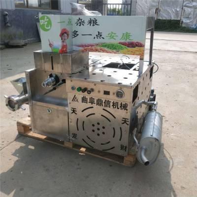 山东厂家专业销售膨化机 小型单缸汽油机专用杂粮膨化机