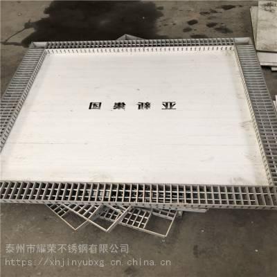 耀荣 新款不锈钢窨井盖定制 600*900不锈钢隐形井盖