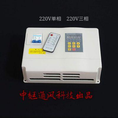 供应湿帘冷风机 环保空调控制器 中框制造