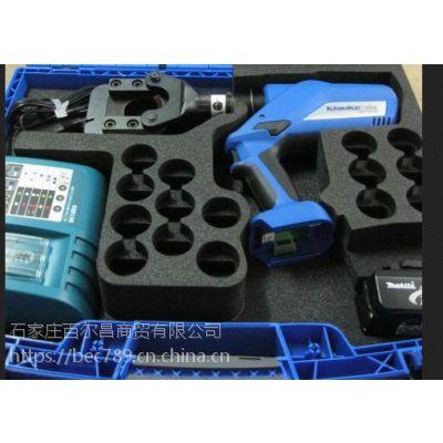 ESG45L ESG50L ESG85L ES85L ESG105L充电式液压切刀电池充电器动静刀片