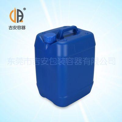 供应HDPE塑料桶 10L方胶桶 10kg包装化工桶