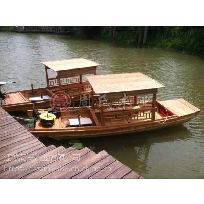 木船制造厂家供应6人座水上观光旅游船 景区休闲娱乐电动木船出售