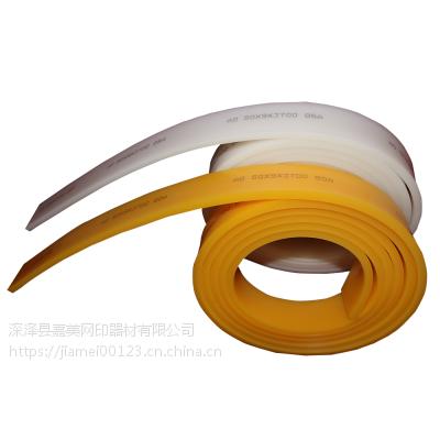 PCB线路板印刷专用丝印刮胶刮刀皮 耐磨耐溶剂进口原料制造-嘉美
