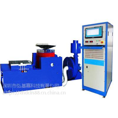 厂价现货供应 垂直+水平振动试验机 60HZ 三相四线大功率振动机