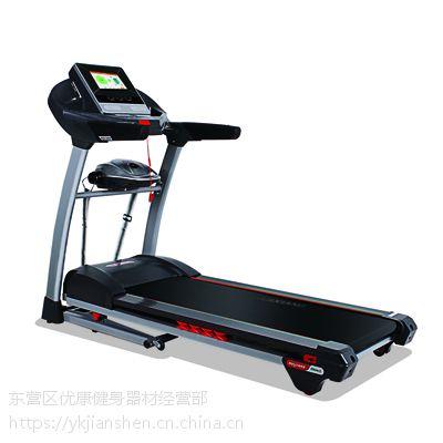 汇祥 爱心5跑步机家用款多功能静音可折叠健身器材 Ishine5——东营汇祥跑步机专卖