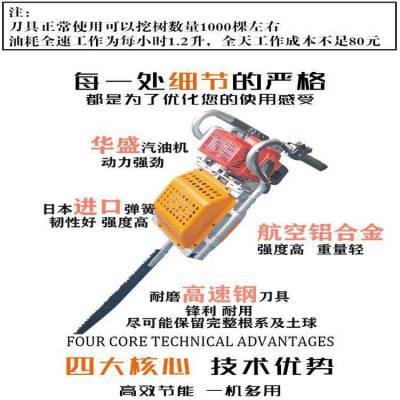 导板长90厘米能入土挖树机 润丰 自动铲树用汽油刨树机