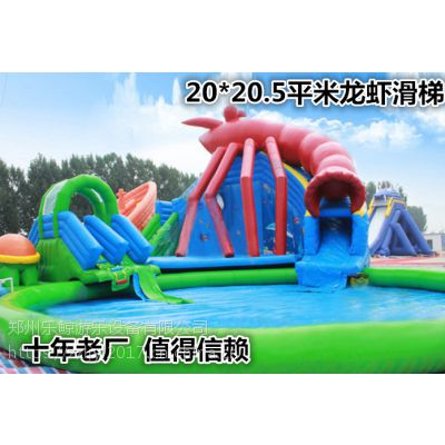夏季儿童成人游玩水上乐园 充气水滑梯【乐鲸游乐玩具】
