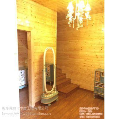 兆丰年木屋公司(图)、装配式木屋定制厂商、装配式木屋