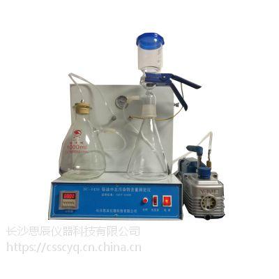 平遥柴油总污染物测定仪