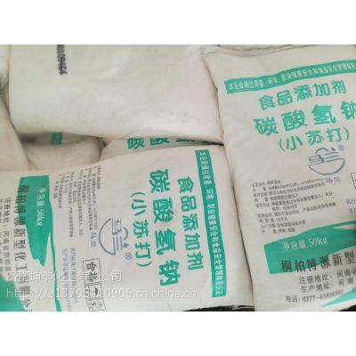 小苏打的功效与作用 食品级小苏打供应商