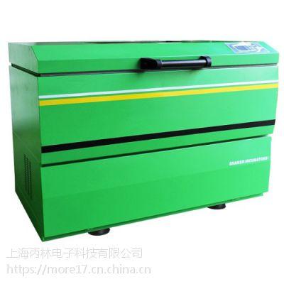 上海丙林卧式恒温摇床振荡器