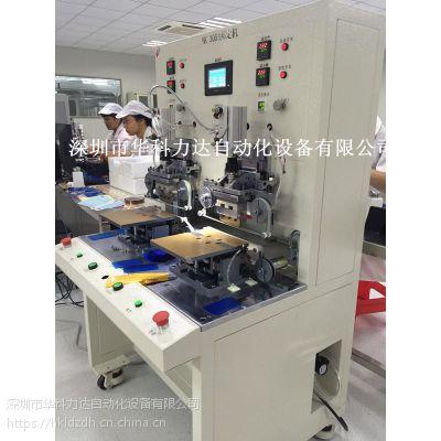 脉冲邦定机深圳华科力达厂家直销HK3050脉冲本压机