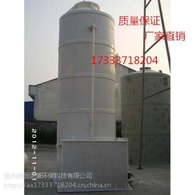 恒运康PP喷淋烟雾吸收塔粉尘降温处理塔除烟除味水喷淋