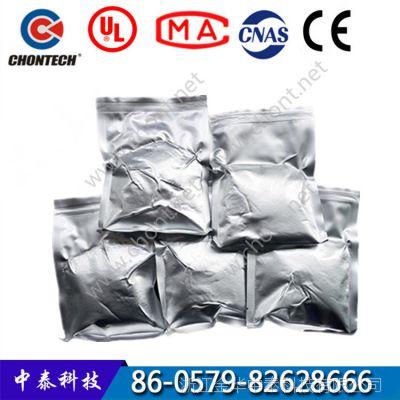 热熔焊粉 放热焊接焊剂 焊药 焊粉 放热焊接粉