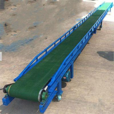 粮仓小型带式输送机 兴亚固定式皮带输送机图片