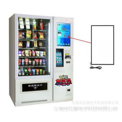 自动售货机触摸屏 自助售卖机触摸屏 21.5寸红外触摸屏