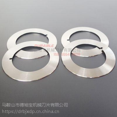 德裕宝条形码铜板纸分切刀片 印刷分切机械刀片材质9CrSi