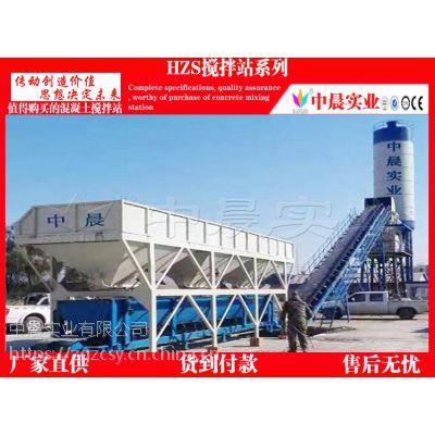 标准HZS25混凝土搅拌站产量及价格配置参数