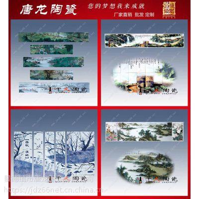 景德镇大型壁画订制厂家 手绘瓷板画生产 现代装饰画