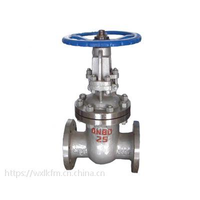 无锡良科生产Z41H铸钢蒸汽专用闸阀 导热油专用闸阀