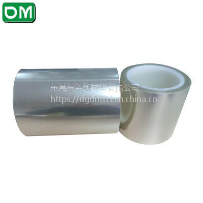防静电PET硅胶保护膜 可耐高温防刮花 东莞保护膜生产厂家