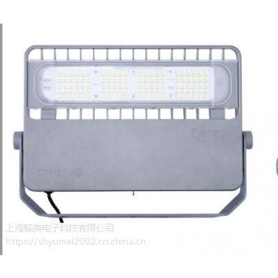 PHILIPS/飞利浦高光效LED户外照明泛光灯BVP381 100W