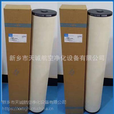 天诚供应Z1201652 Z1202846颇尔滤油机聚结分离滤芯