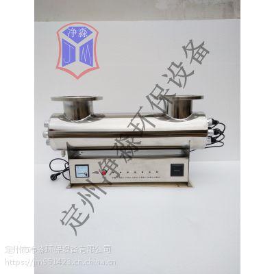 紫外线杀菌消毒器厂家直销JM-UVC-450包邮