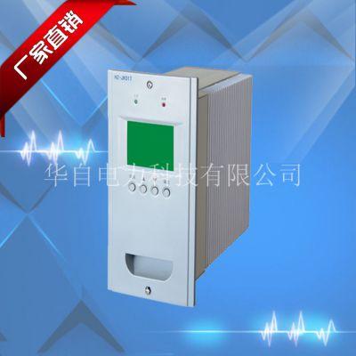华自供应监控模块 HZ-JK01T 直流屏模块 模块电源