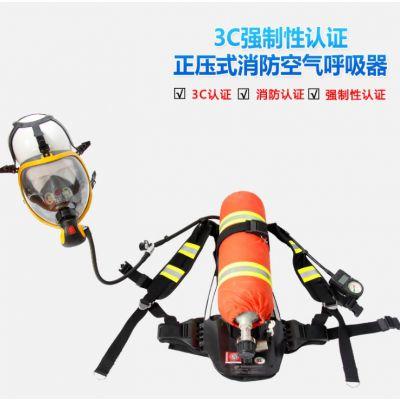 GA124-2013C强制性认证RHZK6.8正压式消防空气呼吸器碳纤维