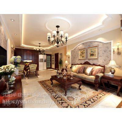 沈阳华庭装饰中海城130平欧式风格装修设计效果图