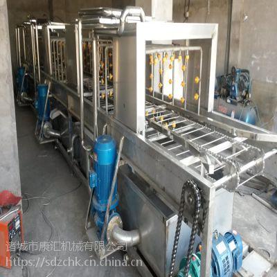 隧道式洗筐机 风干式洗筐机 康汇机械全自动洗筐机