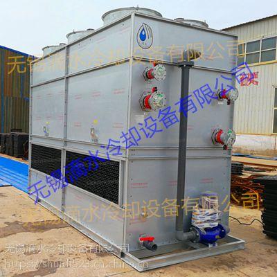 滴水DS-N50T闭式冷却塔冷水塔性能优越质量保证