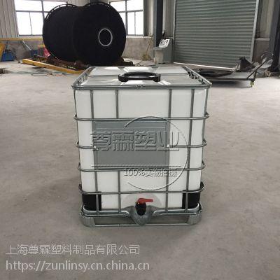 杭州 全新1000L大口径吨桶 IBC集装桶 千升桶 PE吨装运输桶