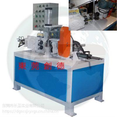 厂家直销高性能液压切边卷边一体机