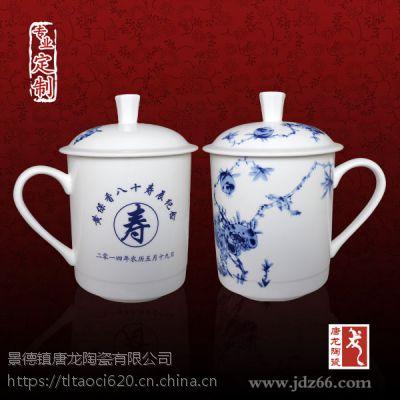 千火陶瓷 景德镇陶瓷茶杯厂家