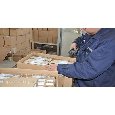西门子变频器6SE6440-2UE22-2CA1【上海授权代理商】