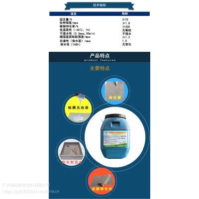 广东聚合物JS防水涂料知名生产厂家广州佳阳防水