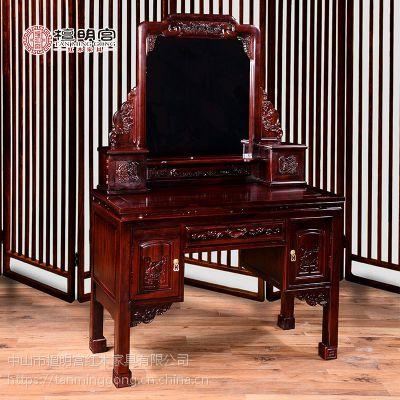 檀明宫红酸枝中式雕花梳妆台卧室全实木化妆台桌组合优惠