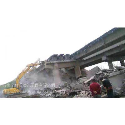 山东淄博顺泽混凝土切割拆除房屋改造拆除加固