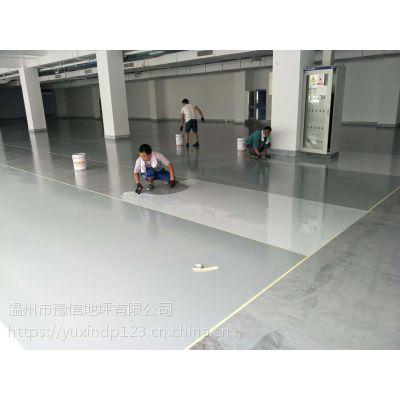温州地坪漆厚度 豫信地坪表面平滑 美观 达镜面效果 面层施工一次成型 快速方便